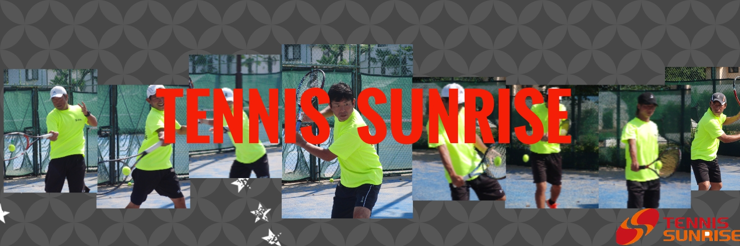 YouTubeチャンネル「TENNIS SUNRISE 」